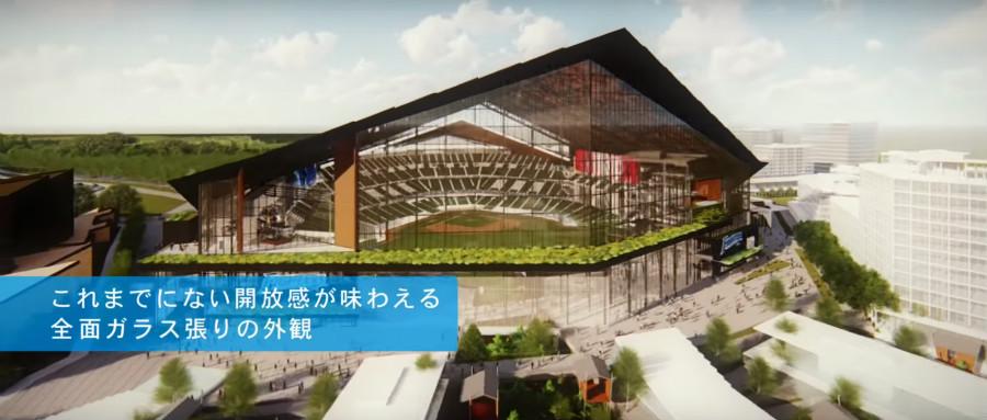 北海道ボールパーク 日本ハム新球場 巨大ガラス壁(グラスウォール)
