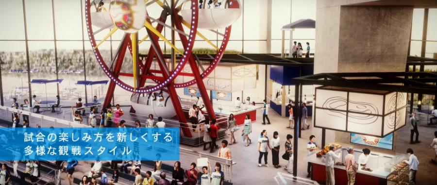 北海道ボールパーク 日本ハム新球場 エンターテイメントゾーン