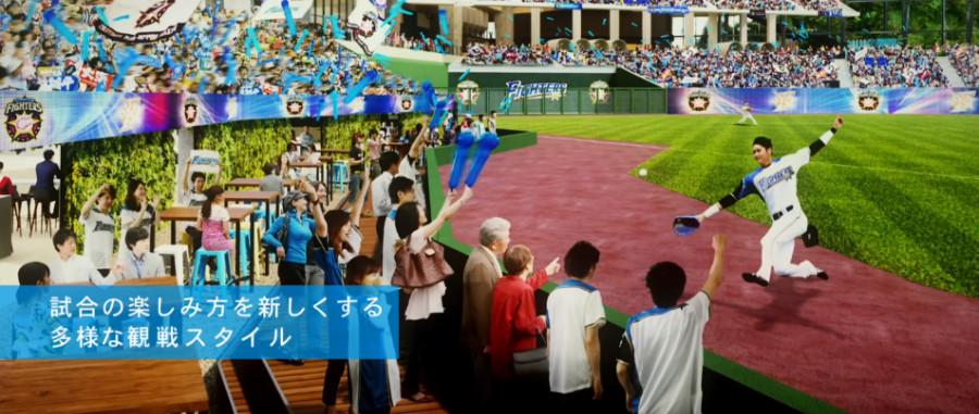 北海道ボールパーク 日本ハム新球場 砂被り席