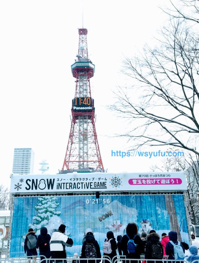 さっぽろ雪まつり2019 スノー・インタラクティブ・ゲーム