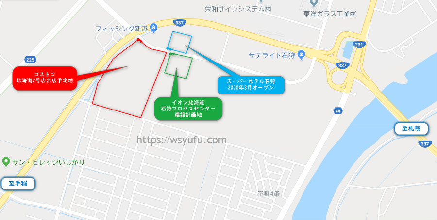 コストコ北海道2号店 出店予定地 石狩市新港2 スーパーホテル石狩 場所 どこ いつ