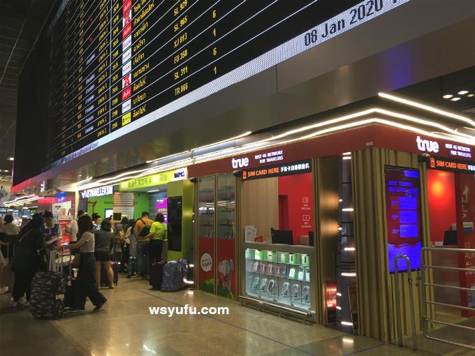 バンコク ドンムアン空港 SIIMカード購入