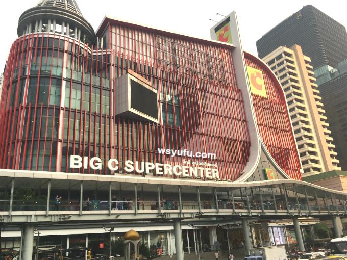 タイバンコク家族旅行 チットロム BIGCスーパーセンター