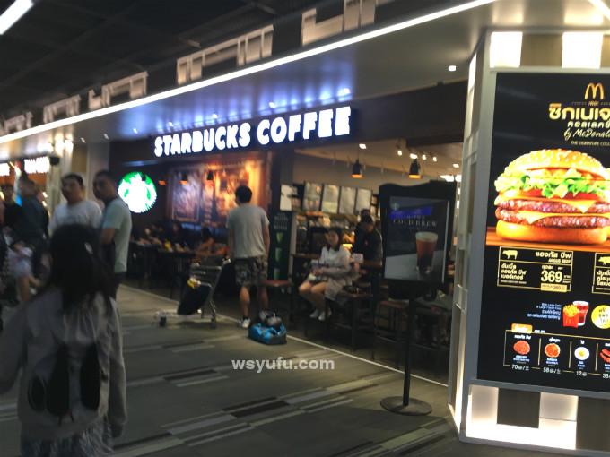 タイバンコク家族旅行 ドンムアン空港 出国審査後 スターバックスコーヒー