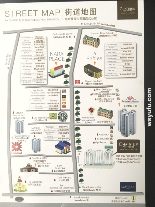 タイ 子連れ ホテル チャトリウムレジデンスサトーンバンコク 周辺施設マップ